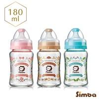 【小獅王Simba】蘿蔓晶鑽寬口玻璃小奶瓶(180ml)-米菲寶貝