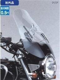 ★ ★ Free Shipping [Honda after market goods] [MRA] Vario naked CB1100 / CB1100EX [0sszamvncolor]