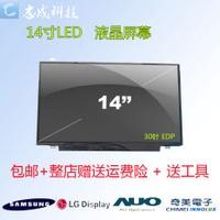 B140XTN03 LP140WHU TPS1 HB140WX1 301 N140BGE E43 LCD Display Screen