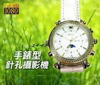 雲灃防衛科技 台製晶片高清1080P女用手錶針孔攝影機 *時尚女錶攝影機*