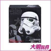 【合川玩具】STAR WARS 星際大戰外傳電影黑標系列帝國軍士兵變聲頭盔