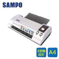【SAMPO 聲寶】4滾軸冷熱雙功能A4專業護貝機 LY-U18A42L