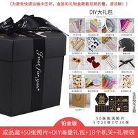 New Style Multilayer Finished Product Photo Surprise Explosion Box DIY Album Creative Couples Birthday Advertising Gift