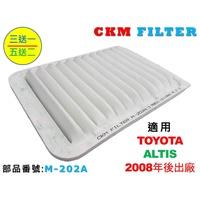 【CKM】TOYOTA ALTIS 2008年後出廠 超越 原廠 正廠 油性 濕式 空氣蕊 空氣芯 空氣濾網 引擎濾網