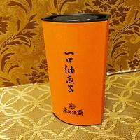 【東港漁霸】一口油魚子 4兩裝 海鮮/魚/送禮/特產