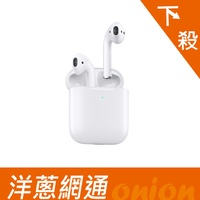 Apple AirPods 2 第二代 藍芽耳機 無線耳機 洋蔥網通 現貨供應 全新機 空機
