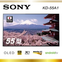 【SONY 索尼】55型 OLED 4K HDR智慧連網電視(KD-55A1)