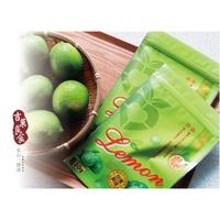 台灣小農檸檬秋葵水沖泡包(10入)現貨
