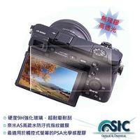 STC 鋼化光學 螢幕保護玻璃 保護貼 適 Panasonic GH3