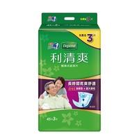 利清爽替換式紙尿片(45+3片/包)