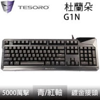TESORO鐵修羅 杜蘭朵機械式鍵盤 青/紅軸-中文版 (G1N)