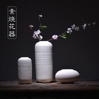 Three-piece ceramic simple decoration flower arrangement ideas IKEA TV cabinet small dried lily flow