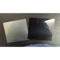 YAMAHA 山葉 KYMCO 光陽 SYM 三陽 機車 各液晶儀表專用 淡化 偏光片 偏光膜 銀底 下偏光, 二片一組