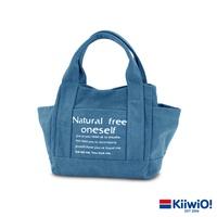 Kiiwi O! 大容量百搭系列帆布托特包 SASHA 水洗藍