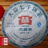 [茶韻]2012年大益 8582 -201 青餅~常規貨 優質茶樣 30g
