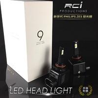 汽機車 LED大燈 白光 6500K 飛利浦晶片 H7 H8 H9 H11 9005 9006 9012 規格