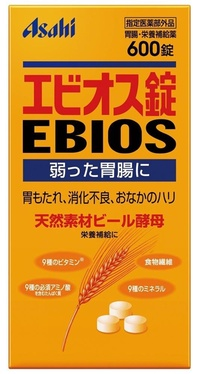 Asahi Ebios 600 tablets / 1200 tablets / 2000 tablets / Formulated with brewer#39s yeast / Excellent in indigestion / Improved gastrointestinal disorder