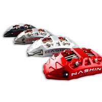 「毅勝車業」NASHIN世盟卡鉗:歐規款大四活塞+345mm劃線碟+金屬油管+卡鉗專用轉接座