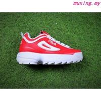 Fila DISRUPTOR II 100% sneakers