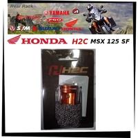 【TL機車雜貨店】HONDA MSX125 SF/MSX125 H2C 鑰匙頭活塞造型 鑰匙柄 橘色 新舊款通用