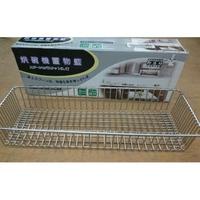 【不鏽鋼烘碗機置物籃】582388筷盒碗籃