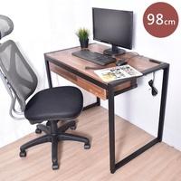 【凱堡】拼木工作桌電腦桌書桌 工業風98公分 充電插座