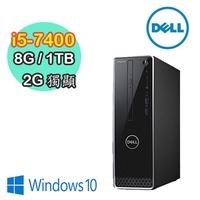 【拆封機】DELL戴爾 3268 Intel i5-7400四核/8G/1TB大容量/2G獨顯/WIN10電腦 R1528BTW