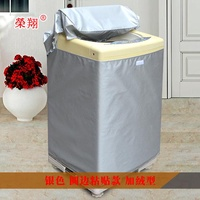 Rong Xiang Washing Machine Cover Waterproof Sun-resistant Fully Automatic Panasonic Haier Sanyo XQB28/30/33 Dust Cover