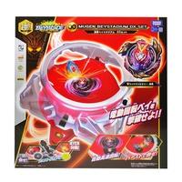 Takara Tomy Beyblade Burst God B-96 Mugen Beystadium Dx Set