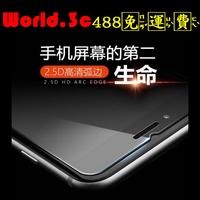 華碩 ASUS ZenFone Live L1(ZA550KL) 5.5吋 玻璃貼 保護貼 鋼化膜 手機玻璃貼 前保護貼 9H