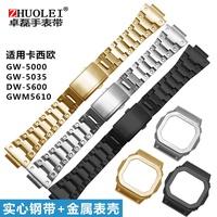 【錶帶】卡西歐G-SHOCK精鋼表帶表殼 代GW-5000 5035 DW5600 GW-M5610系列ZL