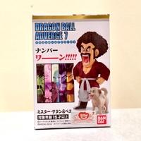 七龍珠 盒玩 DRAGON BALL ADVERGE 7  - 撒旦