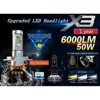 正品 保固一年 X3 變色 LED 大燈 H4 H17 H7 H10 H11 H16 9005 9006 9012 頭燈