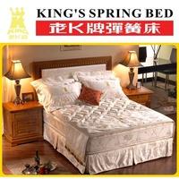 老K牌彈簧床-竹炭平衡雙舌系列 (免運費/舊床墊處理免費/來訊再給優惠)
