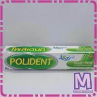 Polident กาวติดฟันปลอม 60 กรัม 1 หลอด
