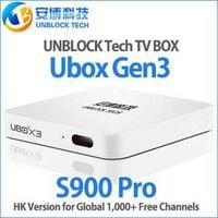 UBOX 3 GEN ANDROID BOX 5.0