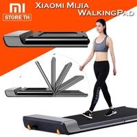 Xiaomi Mijia WalkingPad ลู่เดินออกกำลังกาย มีรีโมทควบคุม-ใช้แอพ Mi Home