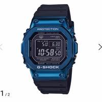 G-Shock GMW-B5000G-2