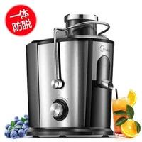 Midea/mei Mj D Juice Press Household Multifunctional Juice Machine Fully Automatic Juice Mini