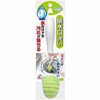 [ 日本製 ] SANKO 排水口清洗刷 清潔刷 長柄 海綿刷 海綿