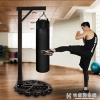拳擊沙袋架散打立式家用健身拳擊支架成人室內跆拳道吊式沙包架子 NMS快意購物網