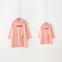&quot Arbutus&quot  in the spring of 2016 new girls hooded long Wei dress split My Life fun