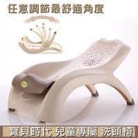 兒童 洗頭椅子 寶貝時代正品 洗髮椅 洗澡椅 可調解高低 安全把手設計/加大兒童款式【塔克】