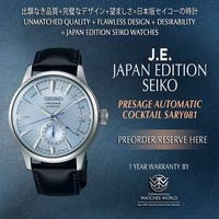 SEIKO JAPAN EDITION PRESAGE AUTOMATIC COCKTAIL TIME POWER RESERVE SARY081 MADE IN JAPAN