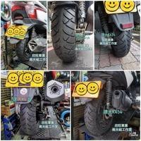 板橋 建大輪胎 K434 150/70-14 150/70-13 140/70-15 434 150/70/14