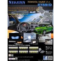 NEOJIMN※YARIS 3代 14年式HIBRID全套5件式LED室內燈,閱讀讀、行李箱、牌照,全車使用48個LED