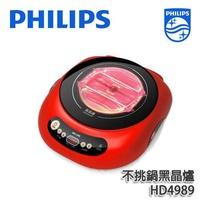 - PHILIPS 飛利浦不挑鍋黑晶爐 HD4989 ( 活力紅 )