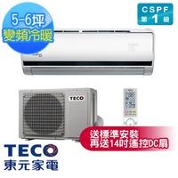 TECO東元 5-6坪一對一豪華變頻LV冷暖空調(MS28IH-LV+MA28IH-LV)