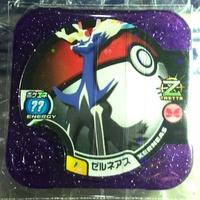 獎盃 冠軍 紫P 紫閃 X鹿 哲爾尼亞斯 Pokémon Tretta 神奇寶貝卡匣 p卡 鹿 可招喚 伊菲爾塔爾 Y鳥