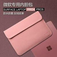 微軟平板surface book pro5/4保護套12寸內膽包13寸LAPTOP內膽包『櫻花小屋』
